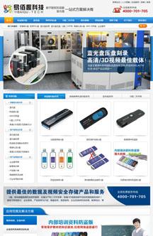 杭州易佰趣科技seo型网站案例