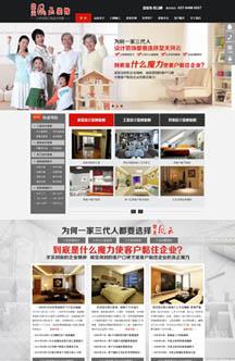 武汉楚天风云seo型网站案例